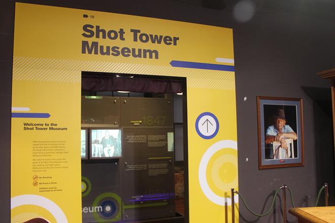 Shot Tower Museum