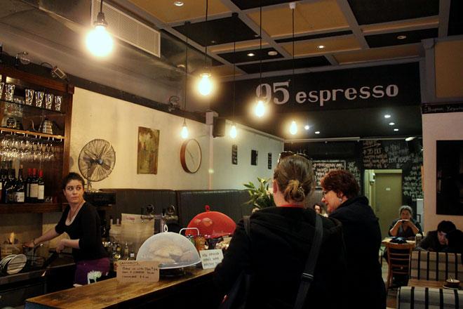 95 Espresso Bar
