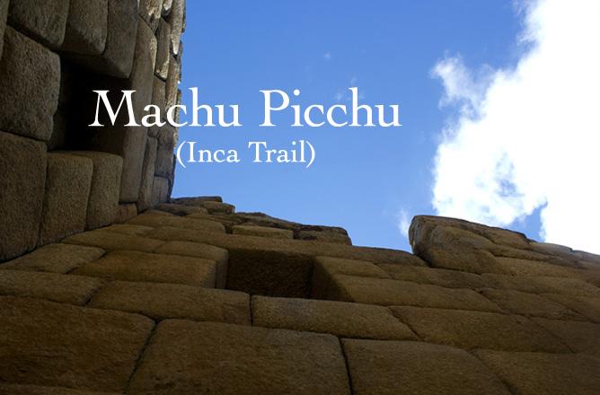 #tbt Perú 2012: Part 2