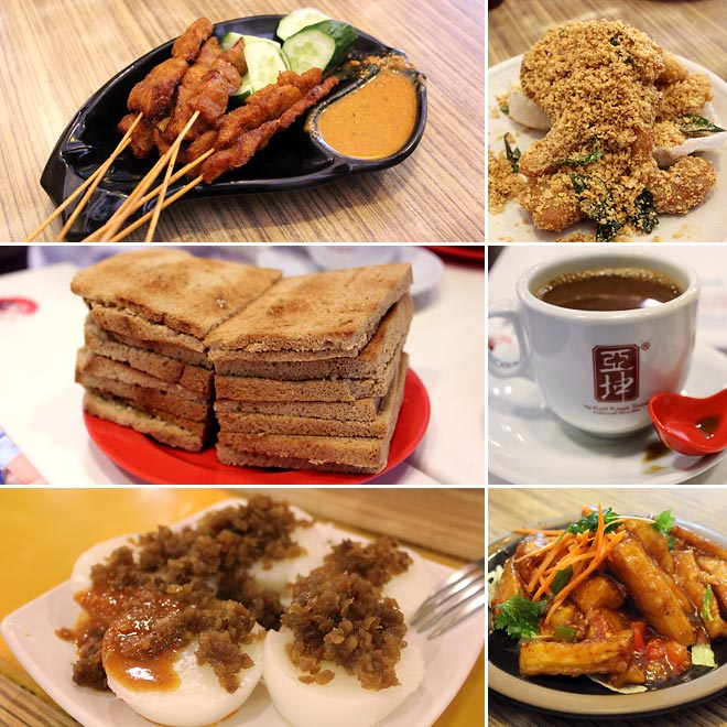 Traditional Singaporean breakfast and foods.