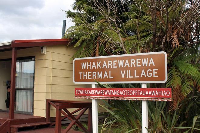 Rotorua & Maori Experience