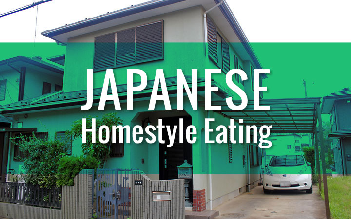 Japanese homestyle eating. Photo of Haruka's residence.