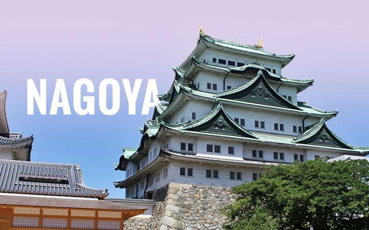 nagoya-01