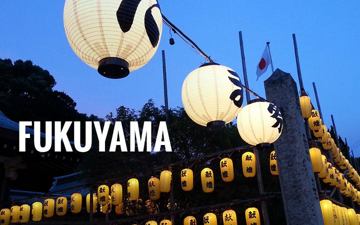 fukuyama-01