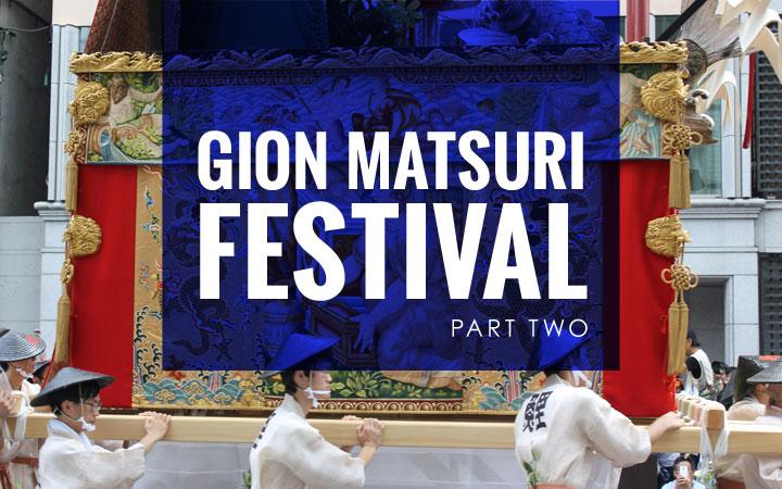 gion-matsuri-00a