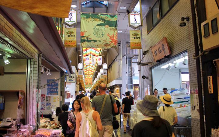 nishiki_market00