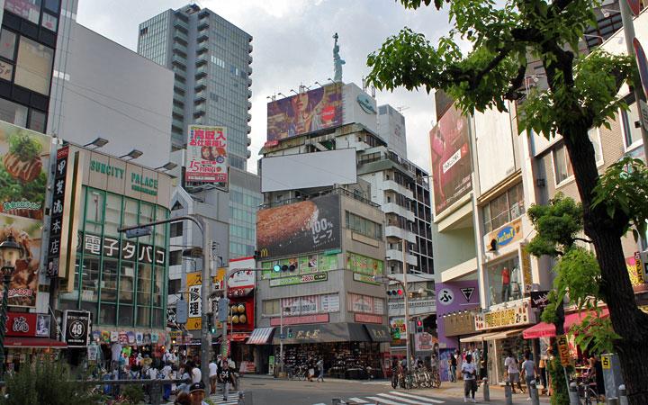 Osaka: Dotonburi & Around