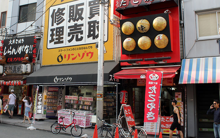 Huge takoyaki balls as signage