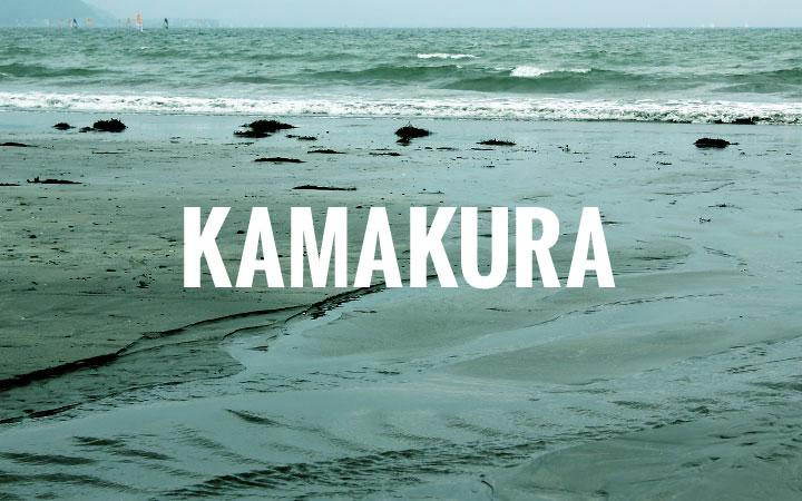 kamakura-01