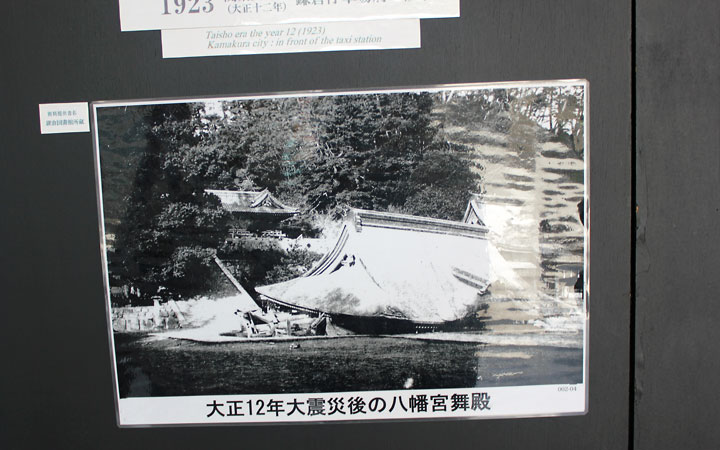 kamakura-11