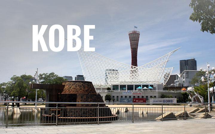 kobe-01