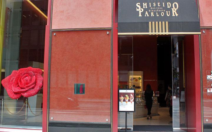 shiseido-gallery-4