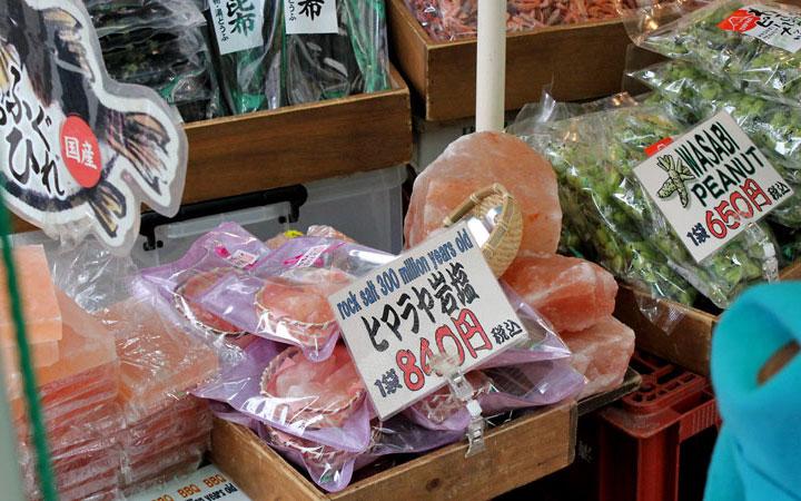tsukuji-market-2