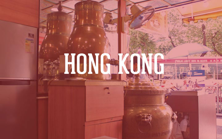 hongkong-00