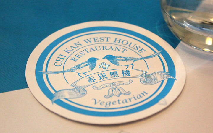 Chi Kan West House Restaurant coaster with birds