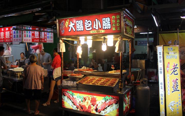 tw-nightmarket1-04