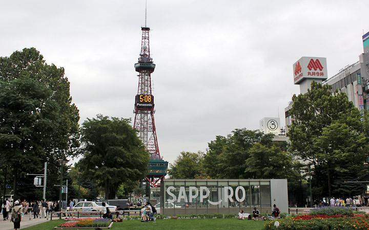 Odori Park, Sapporo TV Tower