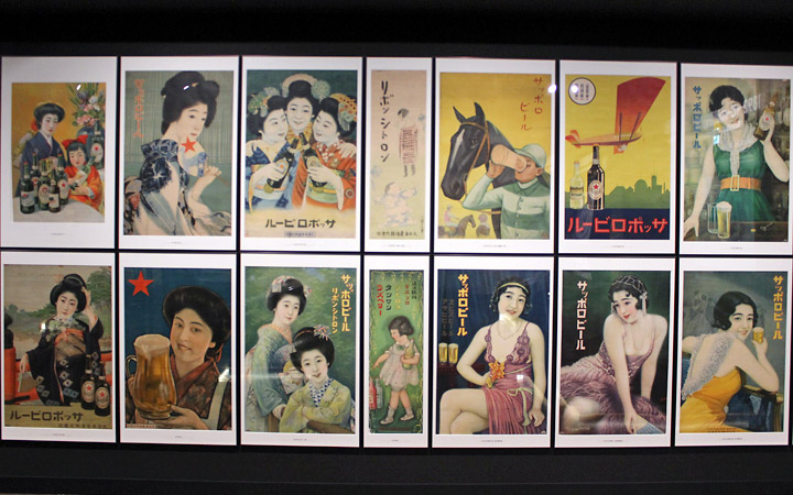 Advertisement Posters (1/2), Sapporo Beer Museum
