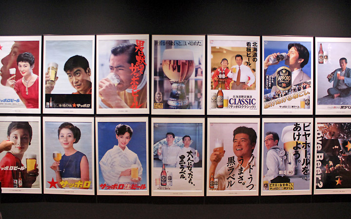 Advertisement Posters (2/2), Sapporo Beer Museum