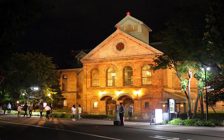Sapporo Beer Museum, Night scene