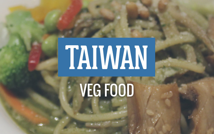 Vegetarian Food in Taiwan