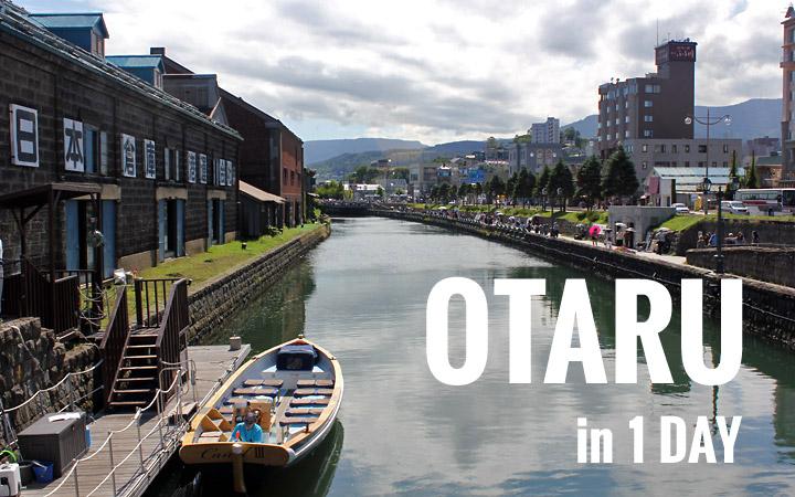 27 images from Otaru, Hokkaido