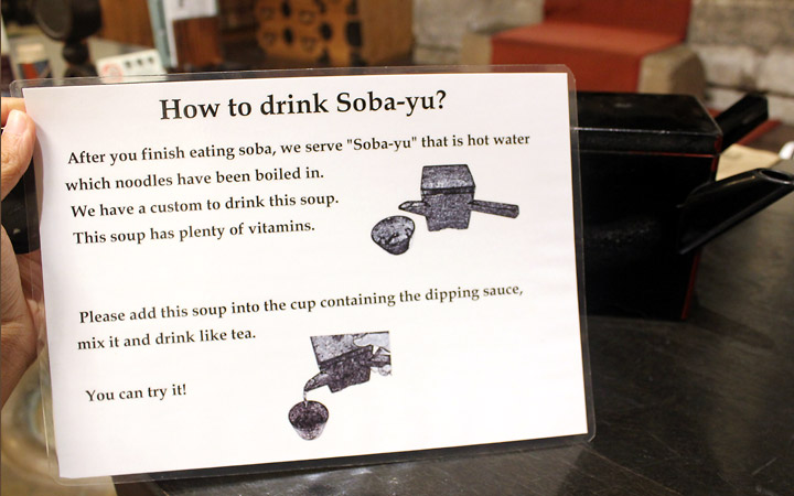 "Soba yu instruction card, ""How to drink Soba-yu"""