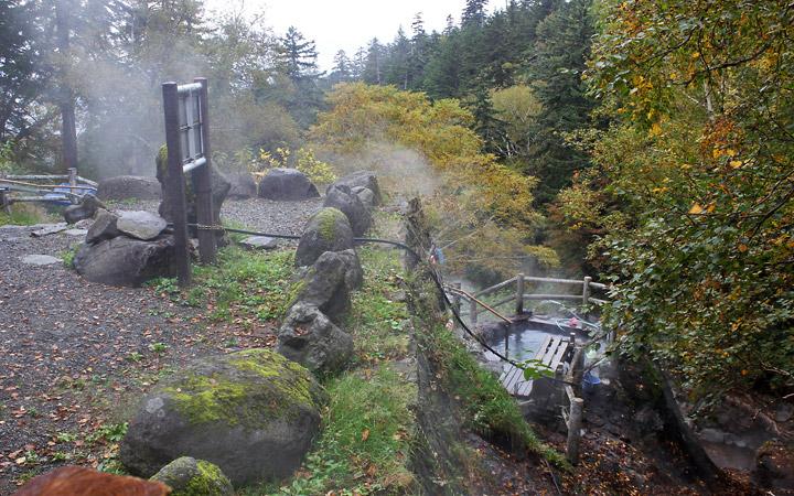 Biei outdoor hot spring
