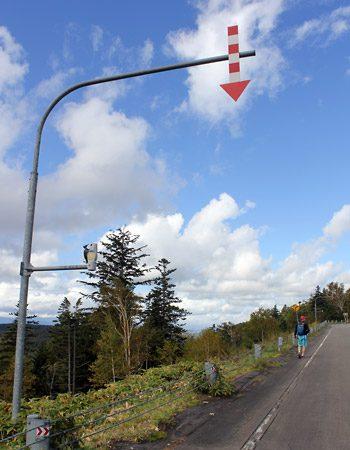 Bonus: Trivia & Something You Might Not Know about Hokkaido