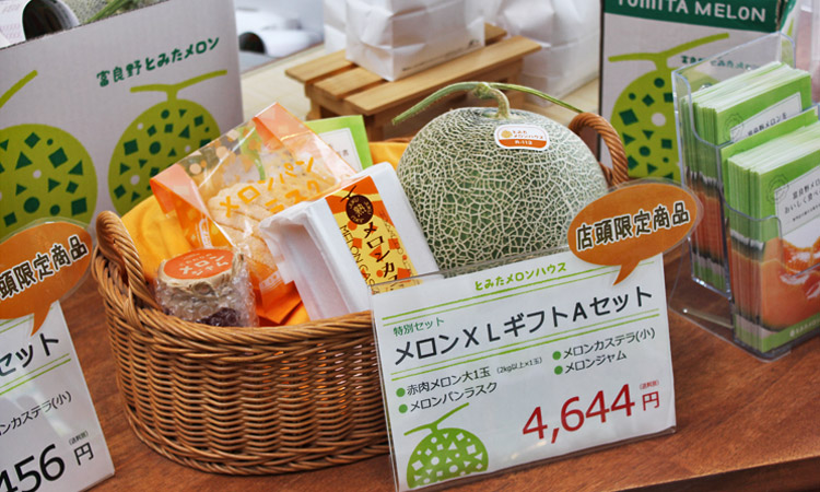 Furano cantaloupe ¥4644 for one in a gift basket with other things.